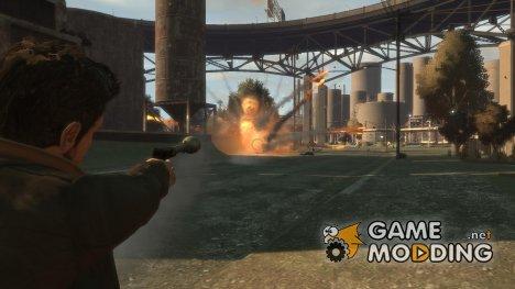 Пистолет-ракетница для GTA 4