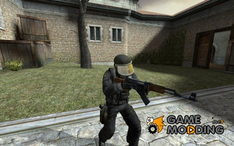 GIGN - GEO Policia Nacional for Counter-Strike Source