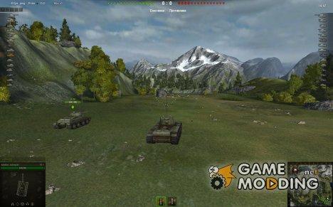 Мод увеличение видимости в бою for World of Tanks