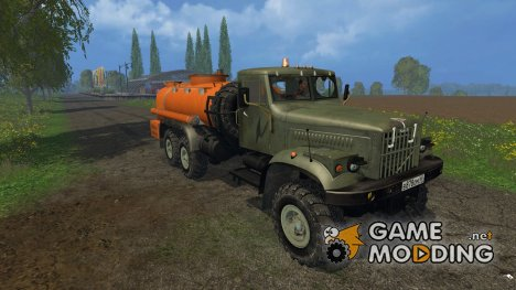 КрАЗ 255 Бензовоз для Farming Simulator 2015