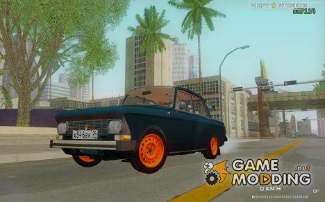"Москвич 412 ""Боевая Классика"" V.1.0. for GTA San Andreas"
