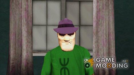 Маска инспектора (GTA Online) for GTA San Andreas