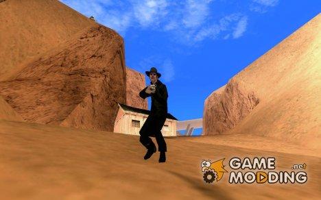 Призрак пустыни for GTA San Andreas