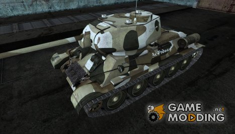 T-34-85 Blakosta для World of Tanks