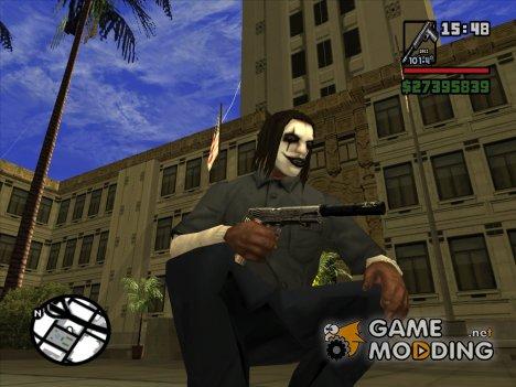 Ствол с глушителем. для GTA San Andreas