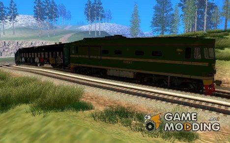 Граффити поезд for GTA San Andreas