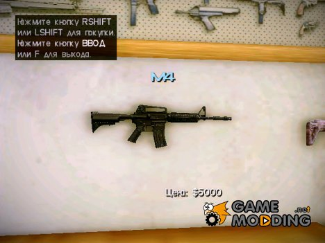 M4A1 HD for GTA Vice City
