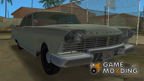 Plymouth Savoy 1957 Club Sedan for GTA Vice City