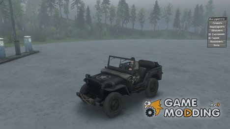 Willys MB for Spintires 2014