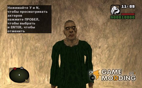 Зомби гражданский из S.T.A.L.K.E.R v.3 for GTA San Andreas