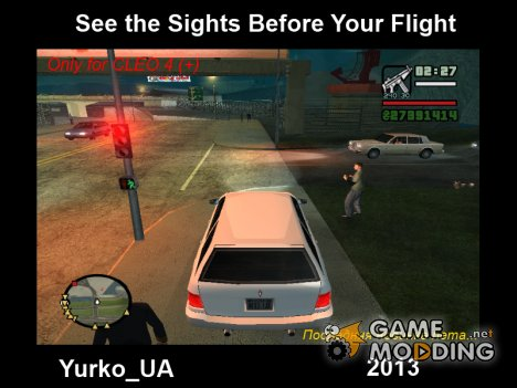 See the Sights Before Your Flight для GTA San Andreas