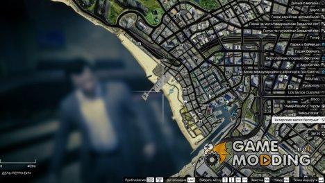 Спутниковая карта 4K для GTA 5
