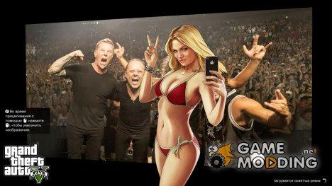 Замена загрузочных экранов и Новая музыка для GTA 5