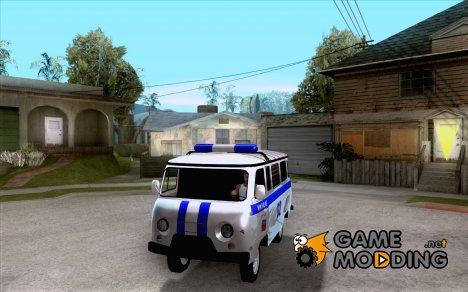 УАЗ Милиция for GTA San Andreas