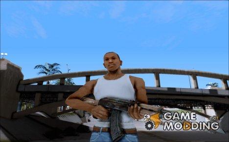 AK 47 Soviet для GTA San Andreas