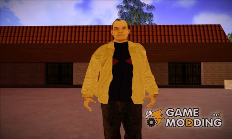Компот for GTA San Andreas