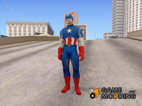 Капитан Америка for GTA San Andreas