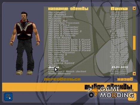 Joshua (Shadowrun) for GTA 3