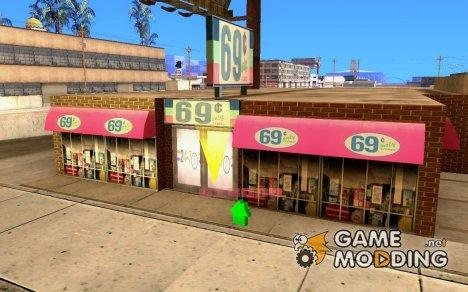 Купить магазин для GTA San Andreas