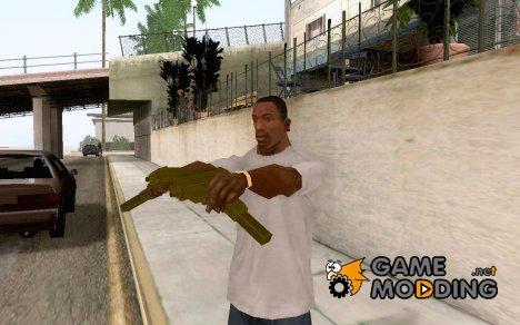 Золотой мак (HQ Texture) для GTA San Andreas