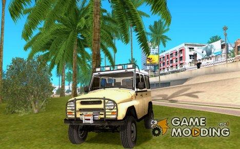 УАЗ 31514 for GTA San Andreas