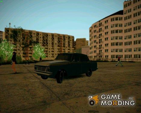 Москвич 408 Ресто для GTA San Andreas