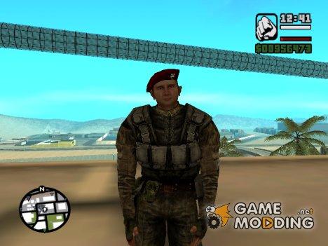 Солдат из сталкера МВС Украины в краповом берете для GTA San Andreas