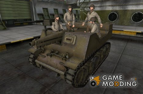 Ремоделинг для T82 for World of Tanks