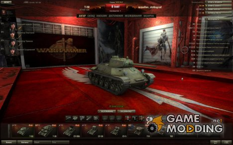 Базовый ангар Warhammer for World of Tanks
