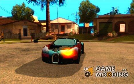 Универсальные поворотники for GTA San Andreas