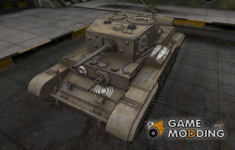 Зоны пробития контурные для Cromwell for World of Tanks
