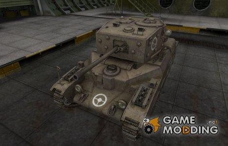 Зоны пробития контурные для Matilda Black Prince for World of Tanks