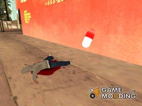 Отобрать наркоту у наркодилера V1.0 для GTA San Andreas