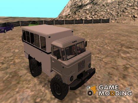 ГаЗ 66 Вахта for GTA San Andreas
