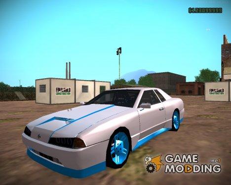 Elegy Drift King GT-1 для GTA San Andreas
