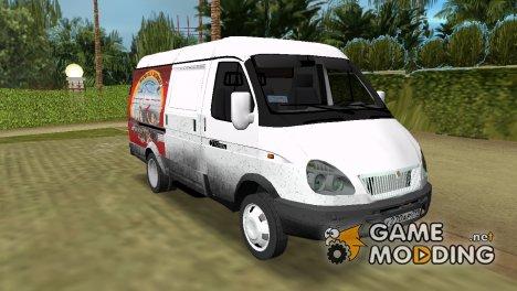 ГАЗ 2705 Top Fun for GTA Vice City