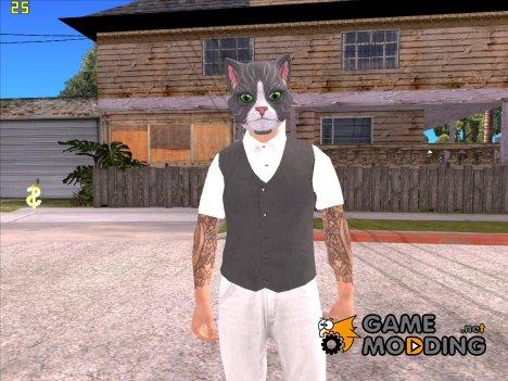 Skin HD GTA V Online 2015 в маске кота for GTA San Andreas