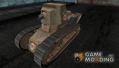 Шкурка для RenaultBS for World of Tanks