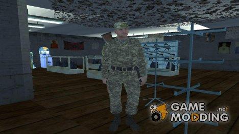 Офицер Вооружённых сил Украины for GTA San Andreas