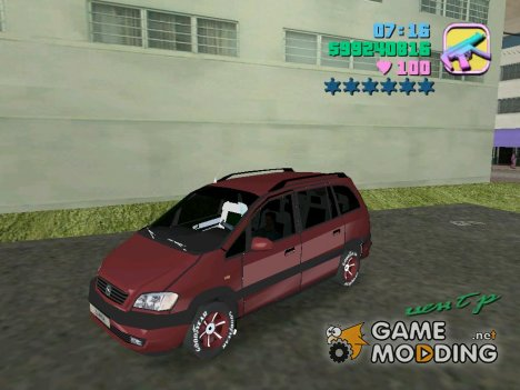 Opel Zafira для GTA Vice City