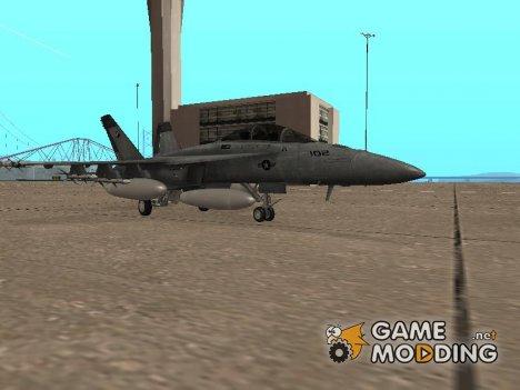 Пак самолётов for GTA San Andreas