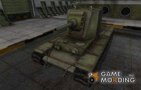 Скин с надписью для КВ-2 for World of Tanks