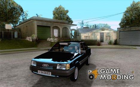 Audi 100 для GTA San Andreas
