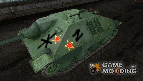 Шкурка для Hetzer для World of Tanks