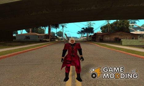 Воин из Алиен сити for GTA San Andreas