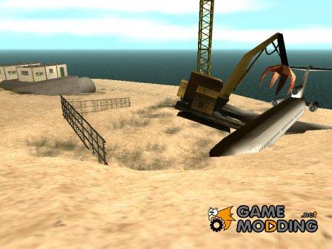 Plane crash для GTA San Andreas