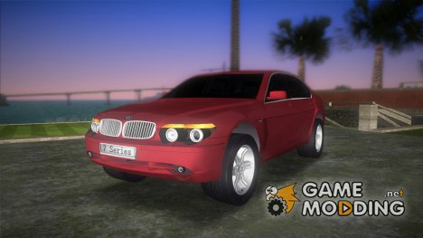 BMW 7-Series 2002 для GTA Vice City