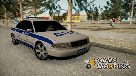 Audi A8 ГИБДД for GTA San Andreas