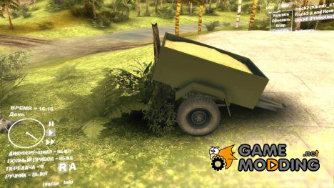Прицеп к УАЗ для Spintires DEMO 2013