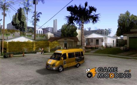 Газель Такси for GTA San Andreas